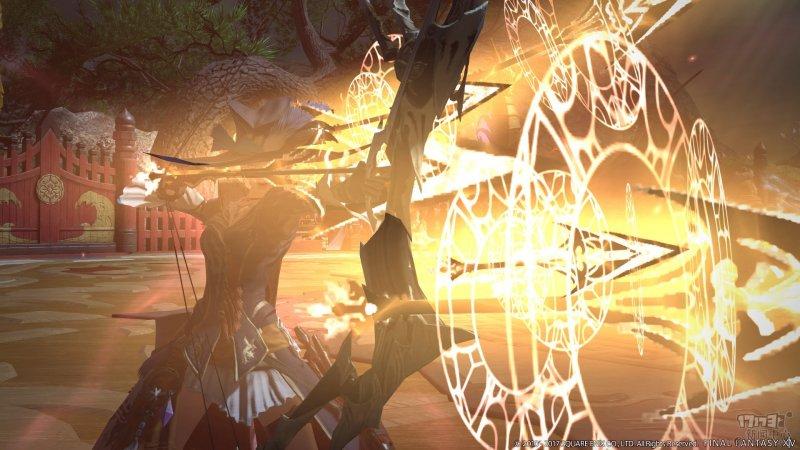 最终幻想14截图第20张