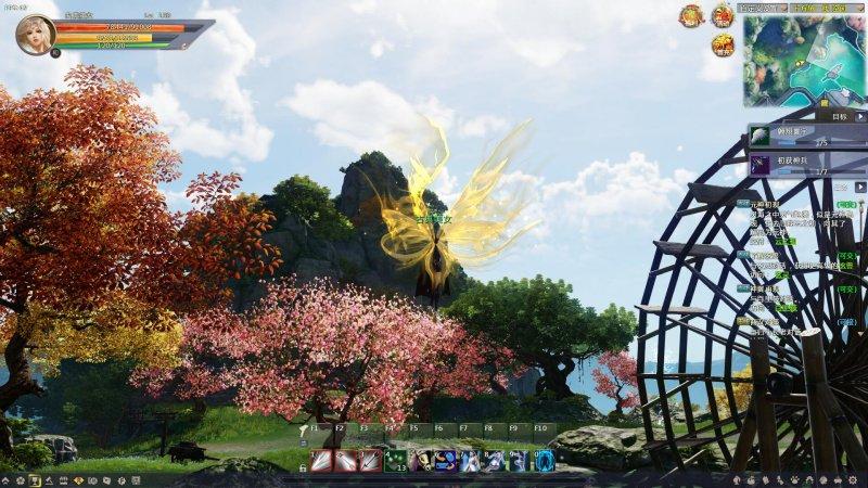 仙侠世界2截图第2张