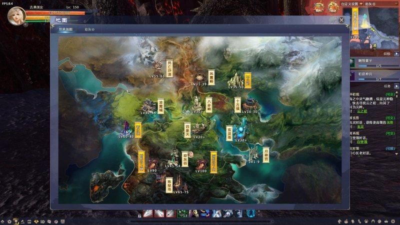 仙侠世界2-17173试玩截图第2张