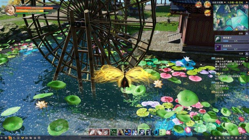 仙侠世界2-17173试玩截图第6张