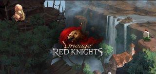 天堂:红骑士