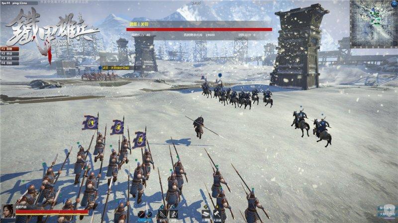 铁甲雄兵-最新 游戏截图第3张