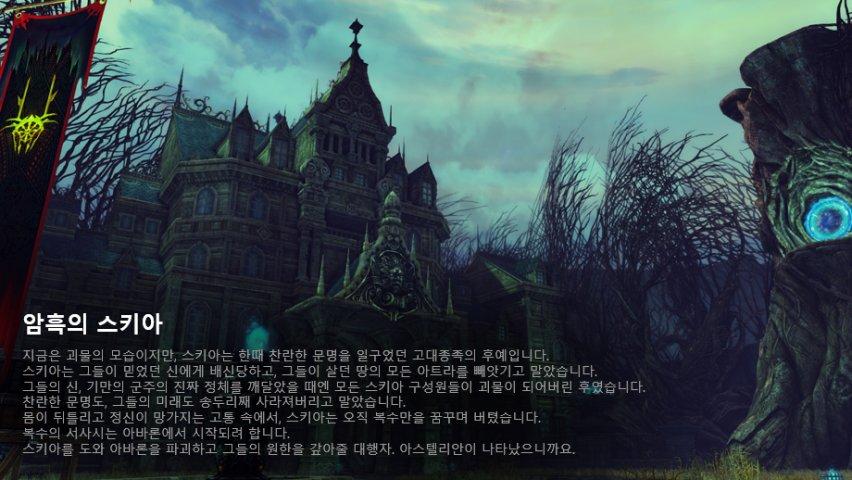 星空精灵-韩服官网新截图第3张