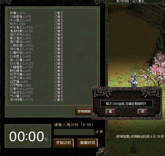 游戏截图第4张