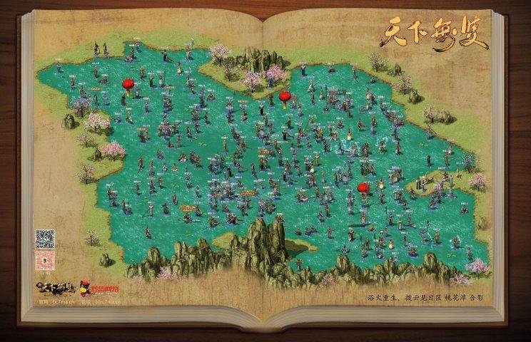 游戏截图第3张