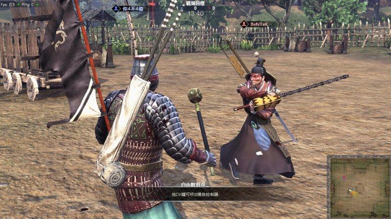 虎豹骑-最新游戏截图第3张