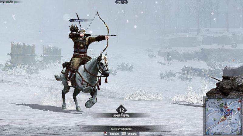 虎豹骑-最新游戏截图第20张