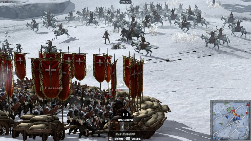 虎豹骑-最新游戏截图第1张