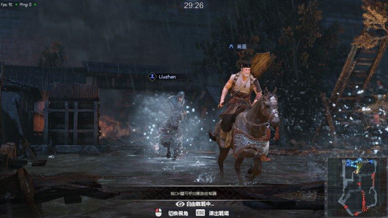 虎豹骑-最新游戏截图第4张