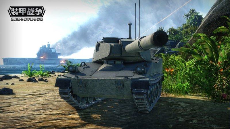装甲战争-游戏最新截图第20张