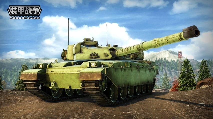 装甲战争-游戏最新截图第1张