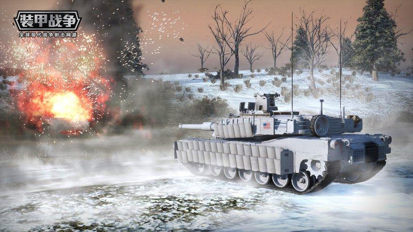 装甲战争-游戏最新截图第3张