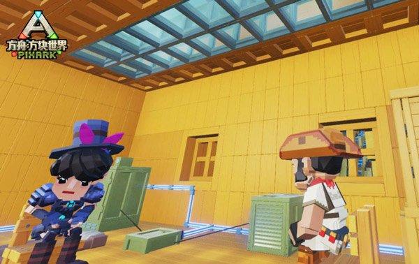 方舟:方块世界截图第3张