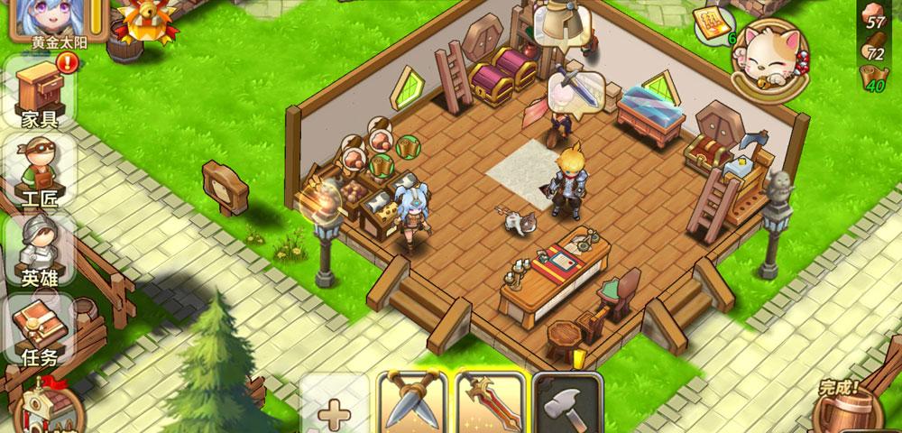 模拟经营+冒险探索的RPG手游
