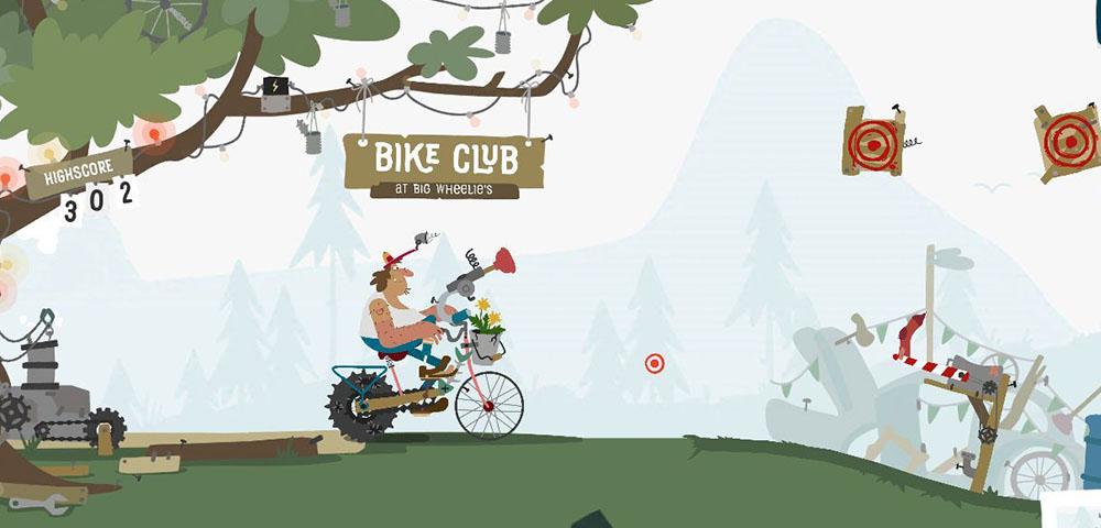 骑行俱乐部