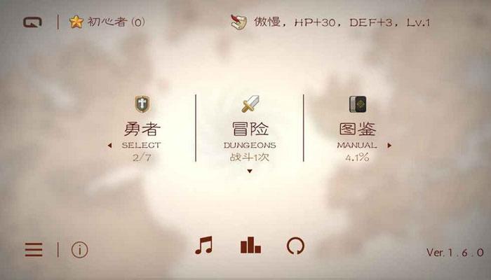 《七勇者与魔王之城》试玩视频-17173新游秒懂