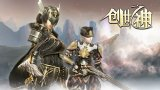 C7game 3D奇幻网游《新誓记》试玩