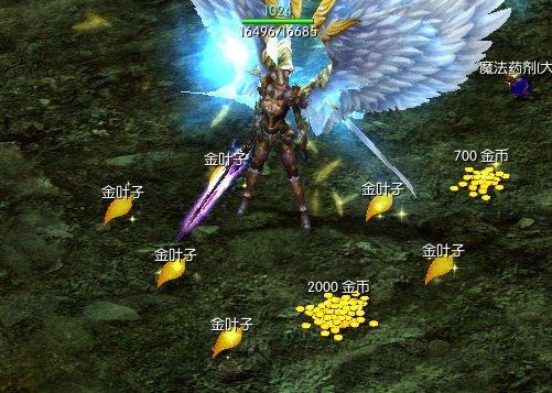血杀英雄游戏截图第3张