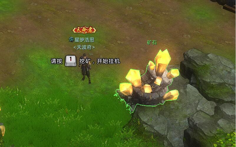 山海神迹游戏相关图片 title=