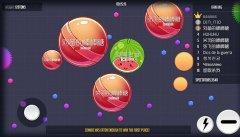 《球球大作战》试玩视频-17173新游秒懂