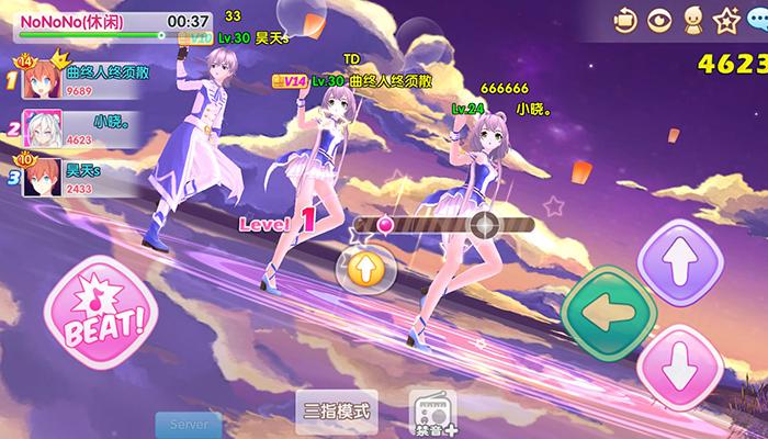 《梦幻恋舞》试玩视频-17173新游秒懂