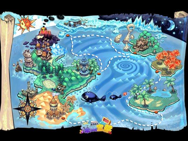 海盗王游戏截图第1张