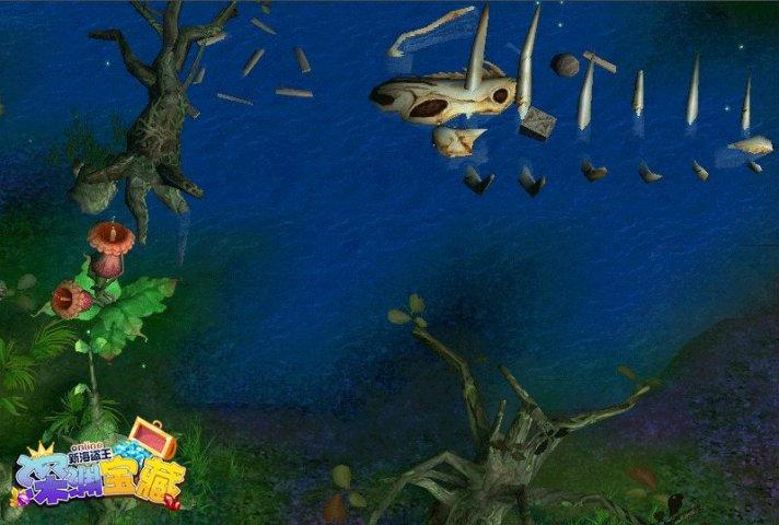 海盗王游戏截图第20张