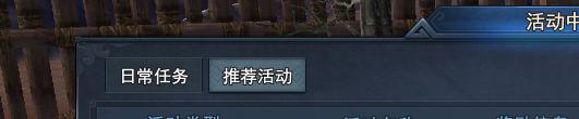 擒王游戏相关图片 title=