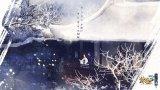 《诛仙3》超清唯美壁纸