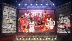 《最强NBA》试玩视频-17173新游秒懂