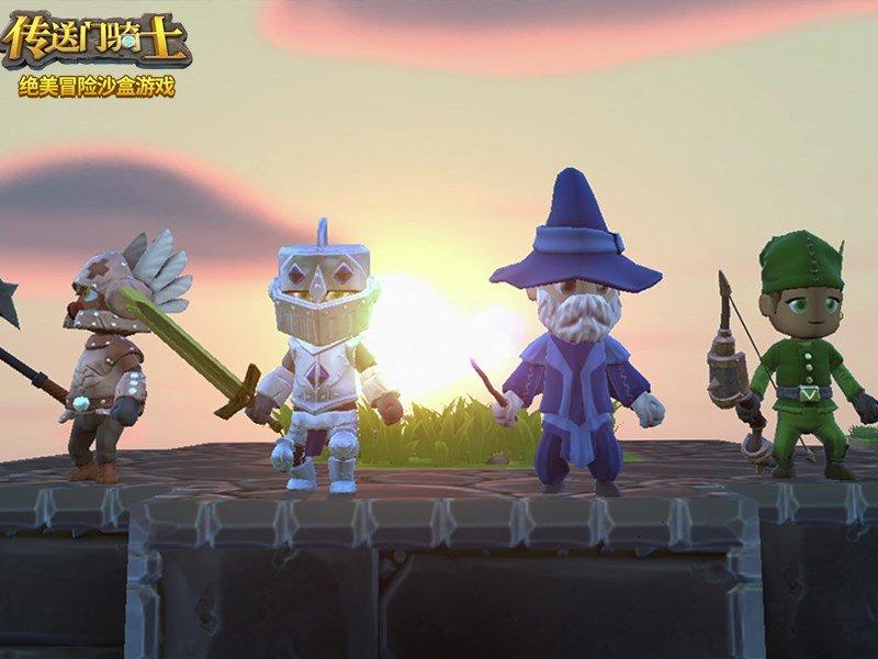 传送门骑士- 游戏截图第4张