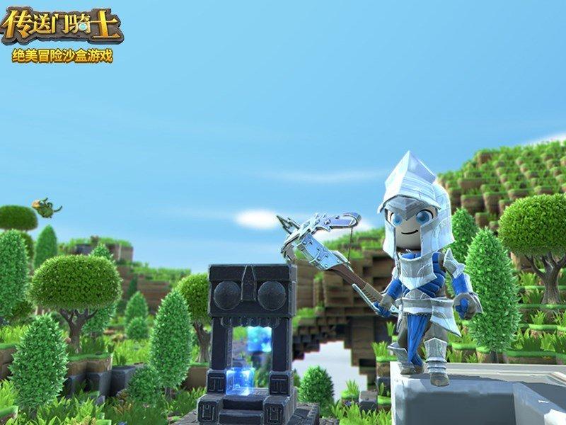 传送门骑士- 游戏截图第3张