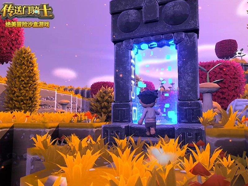 传送门骑士- 游戏截图第1张