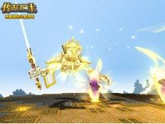 传送门骑士- 游戏截图