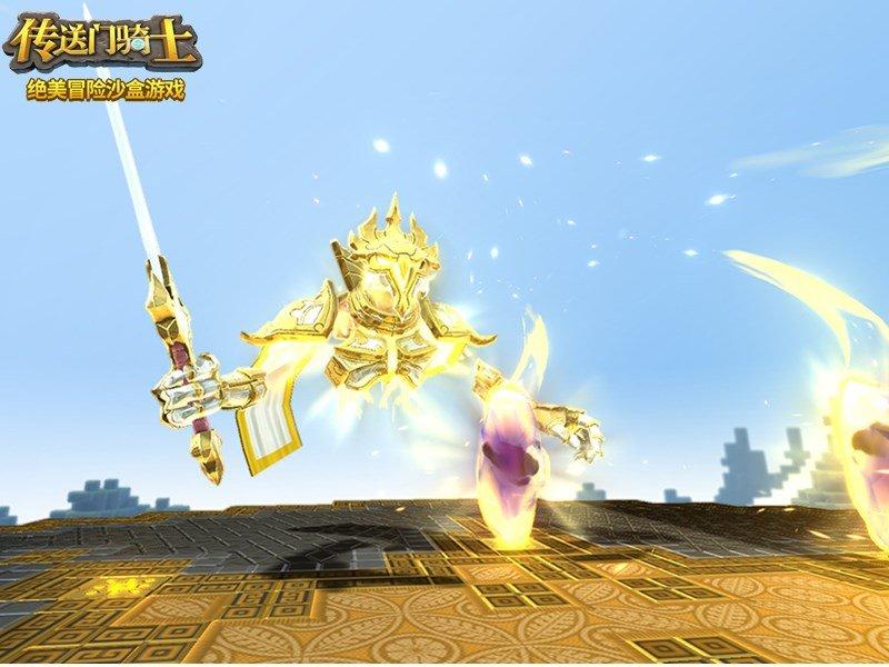 传送门骑士- 游戏截图第10张