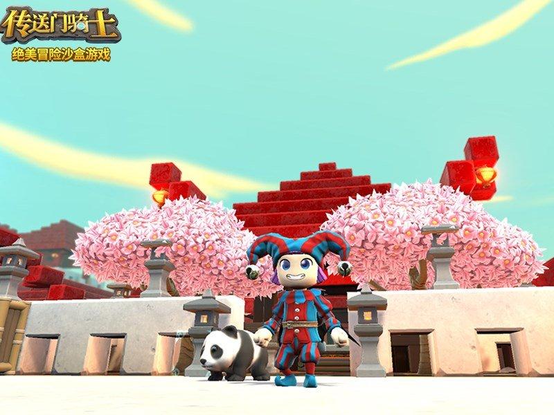 传送门骑士- 游戏截图第2张