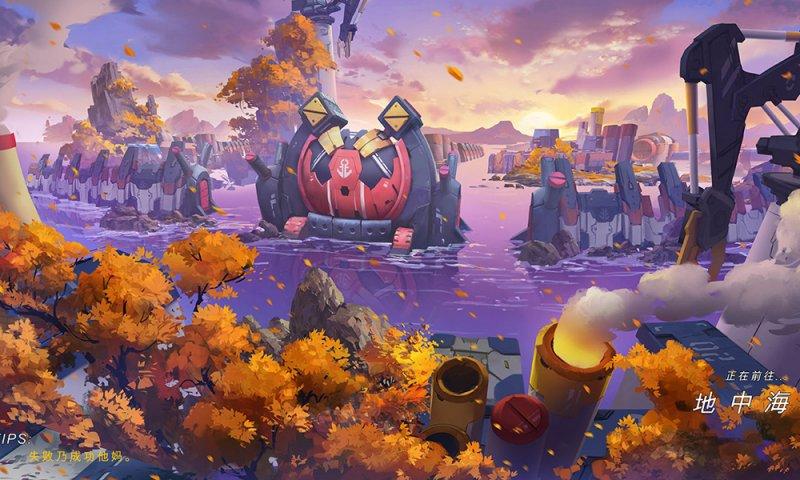 舰姬收藏游戏截图第4张