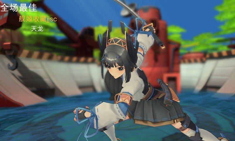舰姬收藏游戏截图第1张
