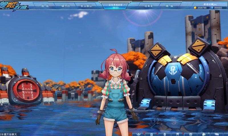舰姬收藏游戏截图第2张