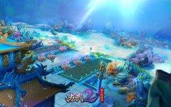 龙武2海底场景