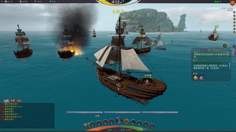 海洋传说游戏截图第3张