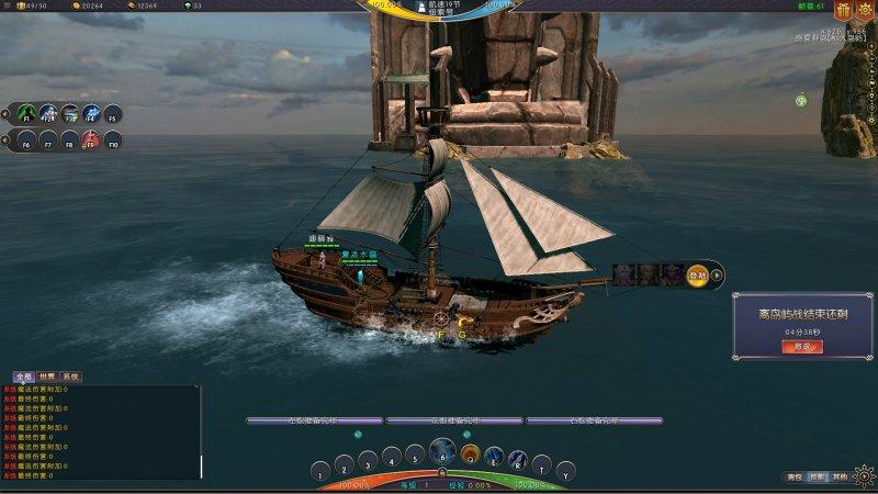 海洋传说游戏截图第20张