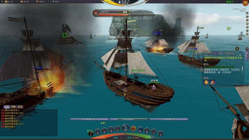 海洋传说游戏截图第4张