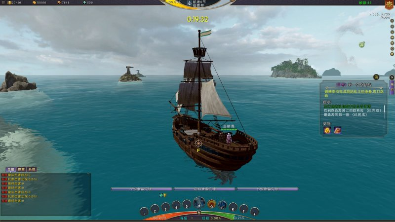 海洋传说游戏截图第1张