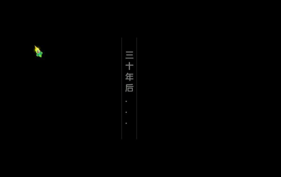 盖世豪侠游戏相关图片 title=