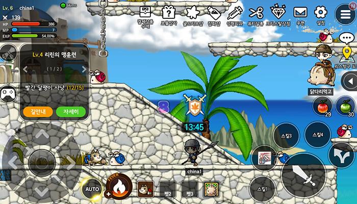 《冒险岛M》试玩视频-17173新游秒懂