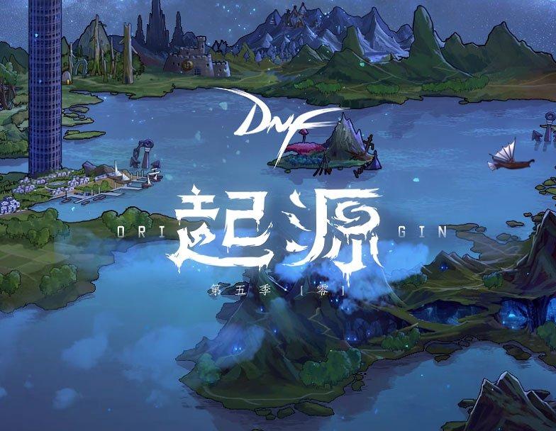 DNF璧锋�璧�����绗�1寮�