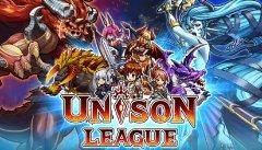 《Unison League》试玩视频-17173新游秒懂