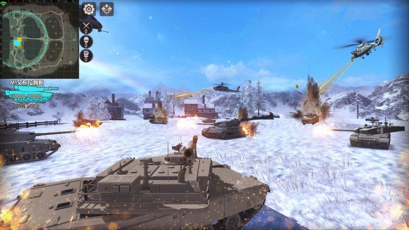 巅峰坦克游戏截图第1张