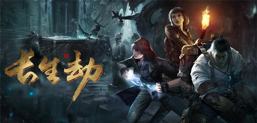 盗墓题材中的清流,这款特别好评的盗墓手游融合了Roguelike与地城探险